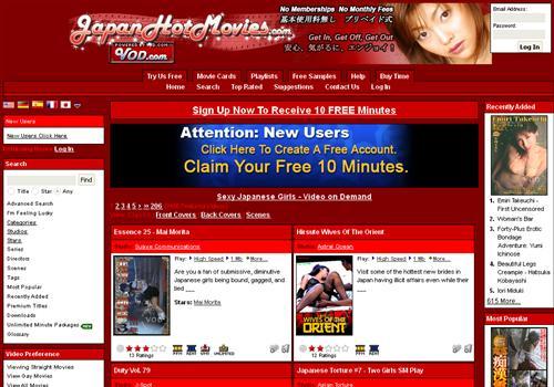 Japan Hot Movies