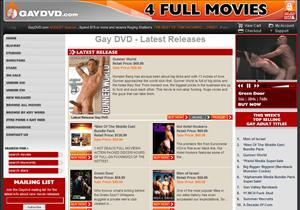 Gay DVD