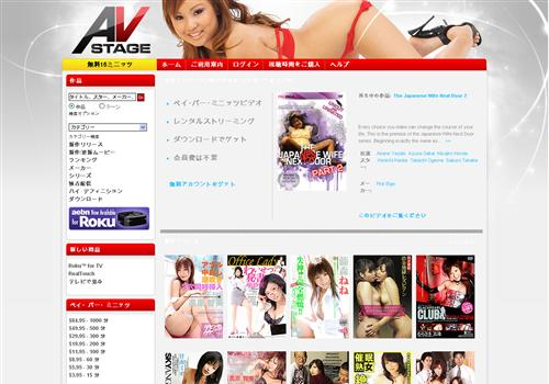 Pay-Per-Minute xxx video on demand porn movies to download
