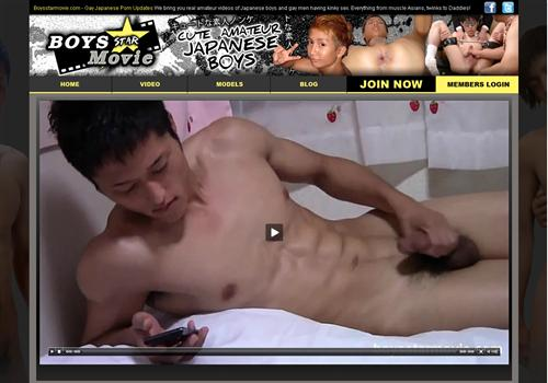 Best of Hot Japanese Guys Porn