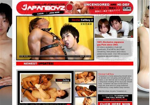 Japanse Gay Porn websites Sophie Jennings lesbische seks